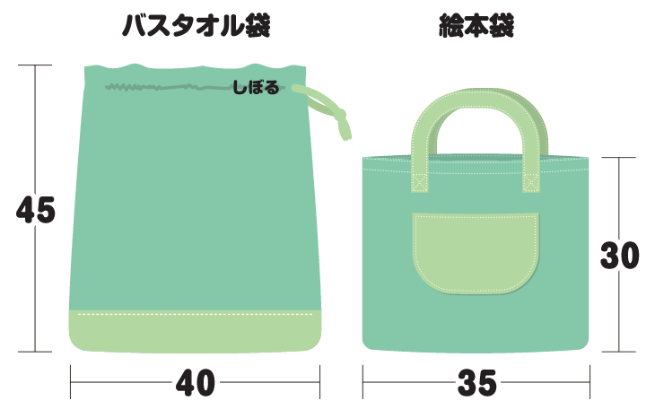 fixing_guide_illustbag